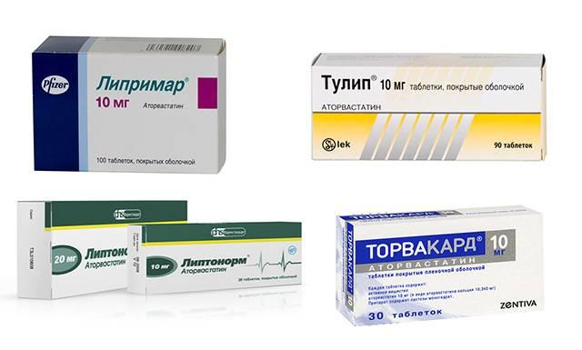 Препараты с действующим веществом аторвастатин