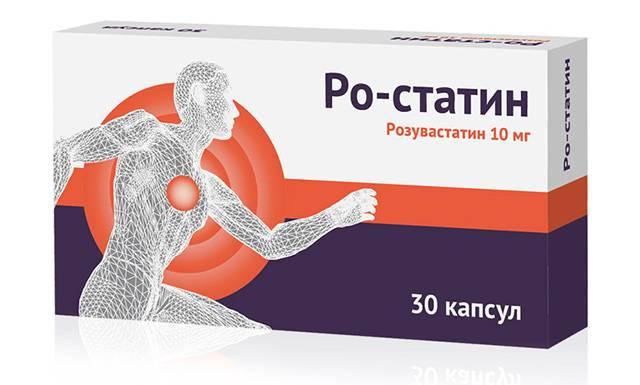 Ро Статин, таблетки