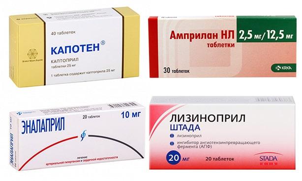 иАПФ препараты