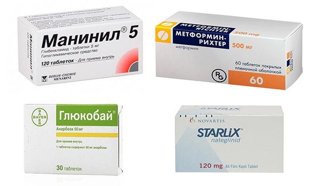 Таблетки при СД 2 типа