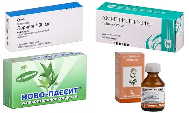 Седативные препараты от депрессивного состояния