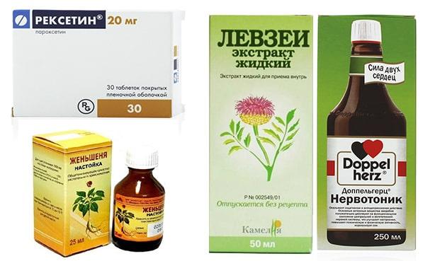 Лекарства антидепрессивного действия