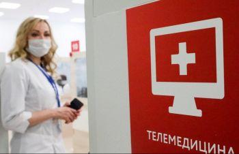 Совместные услуги телемедицины и рынка страхования стали популярны из-за пандемии