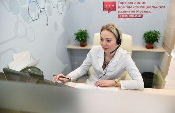 Венгерская делегация посетила московский Центр телемедицины
