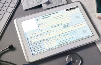 Новые правила оформления больничных начинают действовать с 14 декабря